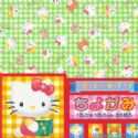 Hello Kitty origami small, 3 inch (7.5 cm) square, 50 sheets, (c99)
